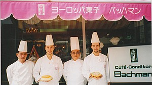 Bachmann in Japan