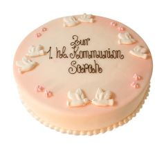 Kommunion Torte Taube rosa